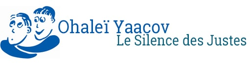 le silence des justes - Ohaleï Yaacov
